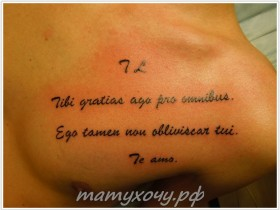 tattoo_nadpisi31