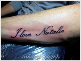 tattoo_nadpisi38