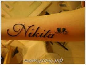 tattoo_nadpisi46