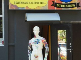 tattoo_salon_krasnodar81